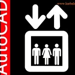 نقشه طراحی آسانسور- وب سایت کاربلدها