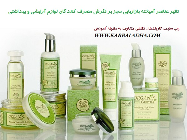 کاربلدها www.karbaladha.com