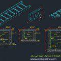 نقشه های سینی کابل و کانال کابل وب سایت کاربلدها