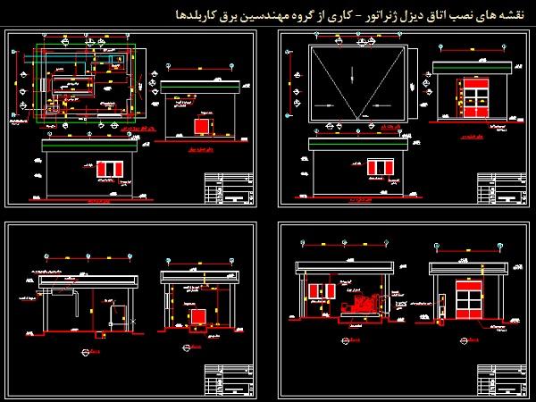 diesel generator room - karbaladha.com - اتاق دیزل ژنراتور
